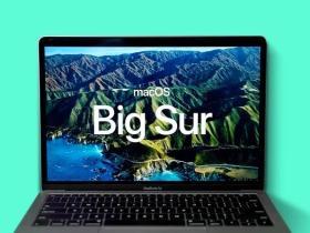 苹果 macOS Big Sur 11.2 正式版更新:修复蓝牙、黑屏等问题