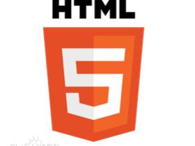 HTML发展历史