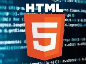 实用的html代码