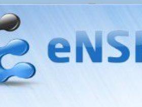 华为模拟器ENSP下载
