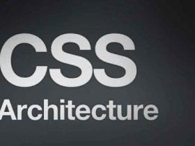 CSS常用属性
