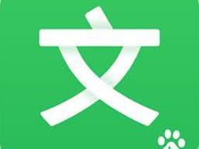 冰点文库下载器v3.2.0(0610)去广告绿色版