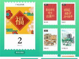 腾讯推微信乘车码:无现金社会的争夺与生态圈的焦虑