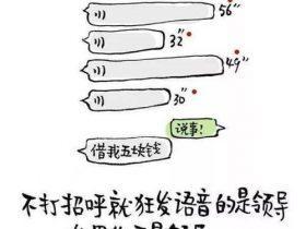 告别60秒长语音:主流语音输入法对比评测