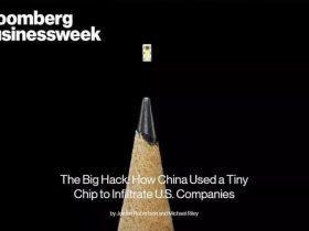 苹果CEO库克要求彭博社收回涉中国芯片报道