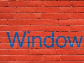 微软:Windows 10 1809版将于2020年5月12日终止支持