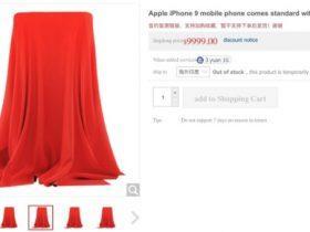 苹果iPhone 9现身美国Verizon以旧换新页面