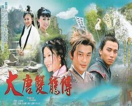 电视剧分享《大唐双龙传国语全集》